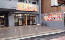 関西買取センター